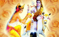 Maha Shivratri in Hindi