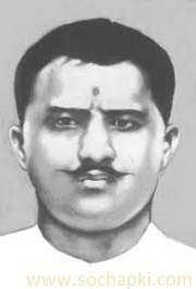 Ram Prasad Bismil in hindi