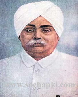 Lala Lajpat Rai Freedom Fighter