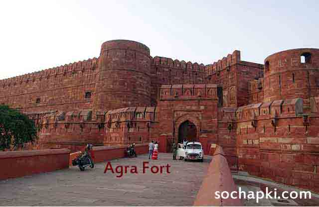 historical place in hindi language, introduction to historical places in india in Hindi, Best historical places in india in Hindi
