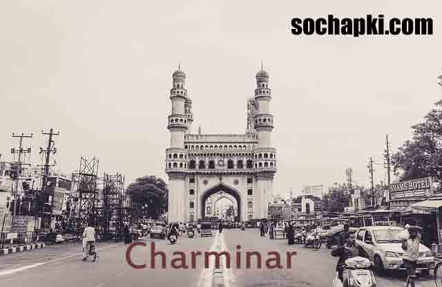 Top historical places of India in Hindi, historical places in india essay, historical places in hyderabad in hindi