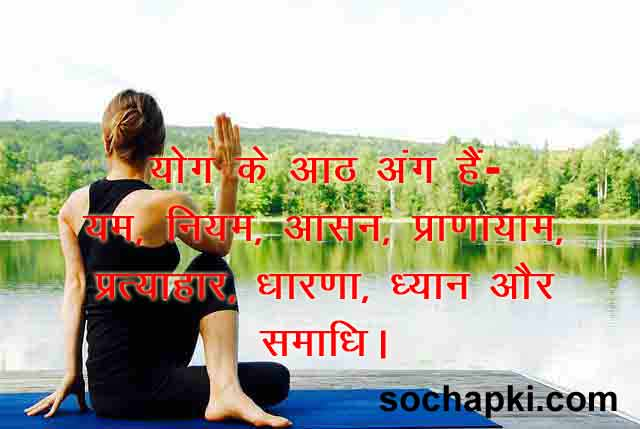 yoga for weight loss, yoga for weight loss with pictures, yoga for weight loss for beginners, yoga for piles in hindi, yoga for piles treatment, yoga for piles baba ramdev, yoga for piles and constipation, disadvantages of yoga in hindi, about yoga in hindi, importance of yoga for students in hindi