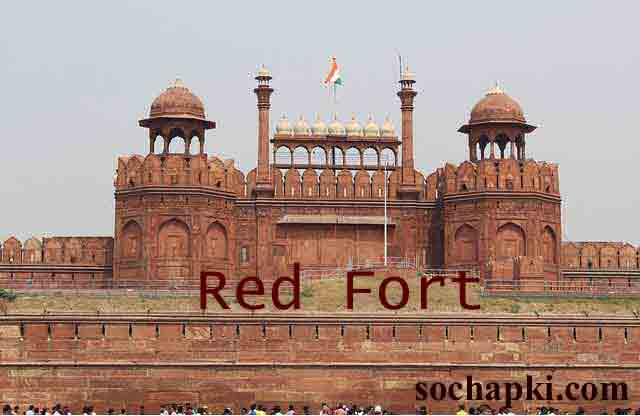 famous historical monuments of india, famous historical places in india, historical places in india in hindi