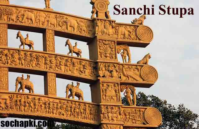 introduction to historical places in india, historical places information in hindi, essay on historical monuments in hindi