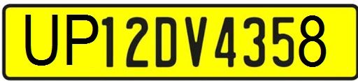 high security number plate online apply up